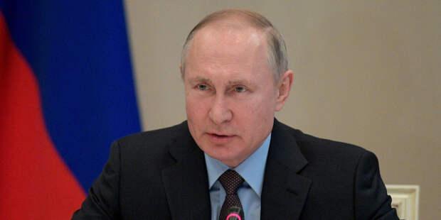 Президента РФ поздравляют с Днем рождения