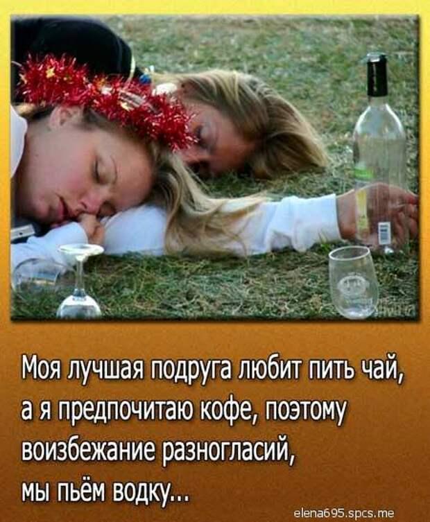 Дорогая, что бы ты хотела на Новый Год? – Я пока не знаю...