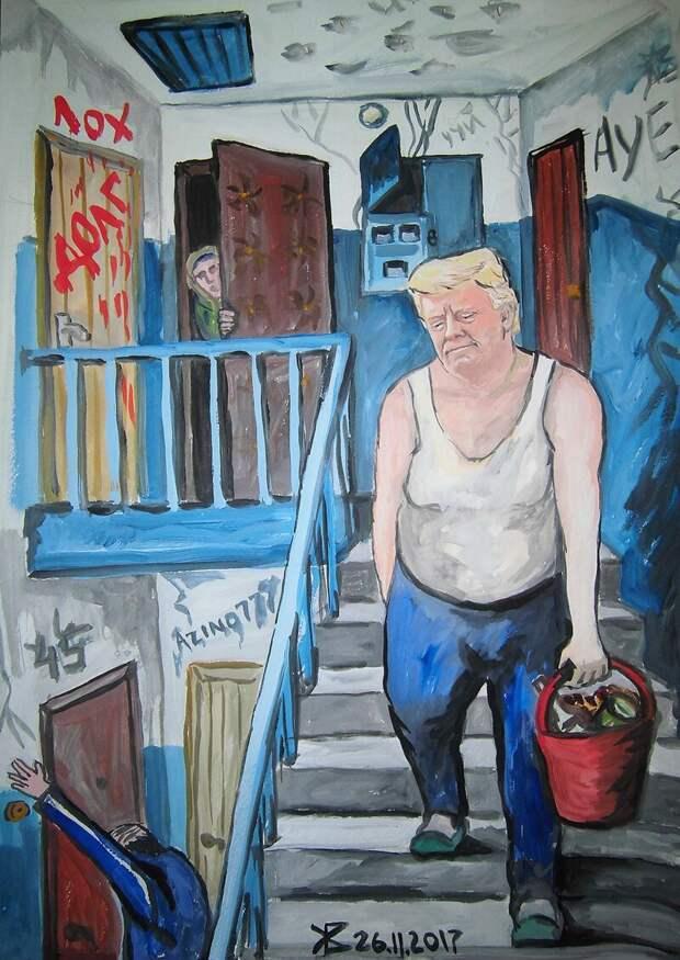 Если бы Трамп жил в России: 5 угарных картин