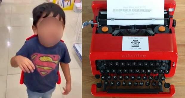 Сын в два года читал, а в три печатал на машинке, но это совсем не дар, а симптомы неизлечимой болезни