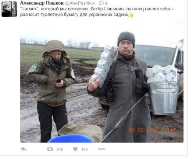 """Торчок-террорист Пашинин: из """"зоны АТО"""" - прямо на Урал, подзаработать?"""
