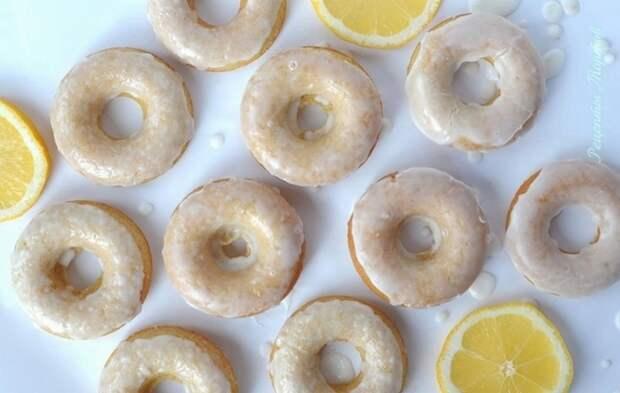ЗАПEЧEННЫE ПОНЧИКИ с лимонной глазурью