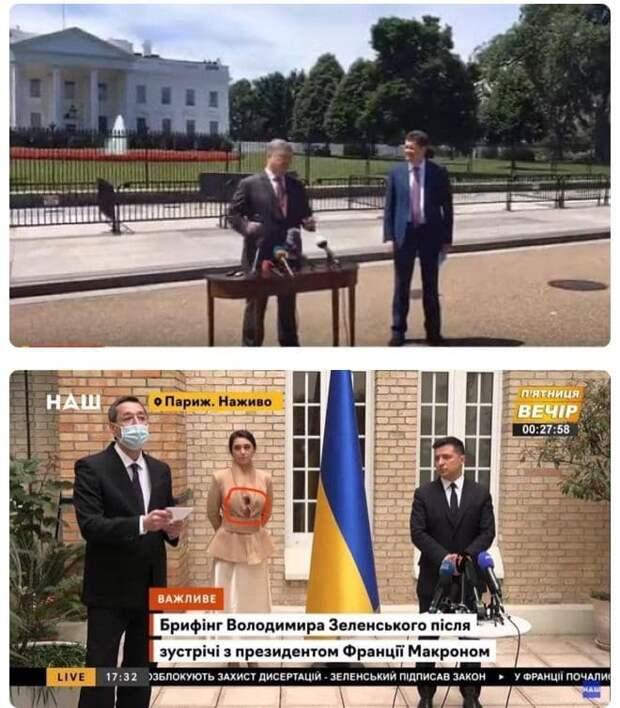 Нормандский недоформат: В Сети обсуждают фото с встречи Зеленского и Макрона