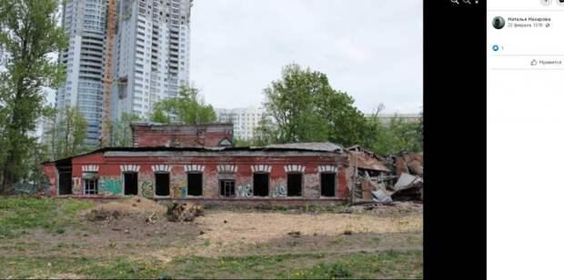История района: больница вместо отеля на Ленинградском шоссе
