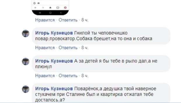 Чиновник, устроивший скандал в Ярославском дворе, перешел от оскорблений к угрозам?
