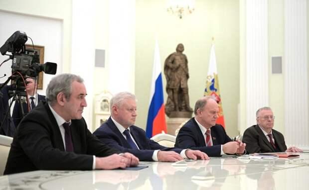 Встреча лидеров думских фракций с Владимиром Путиным 05.03.20. (2020)| Фото: kremlin.ru