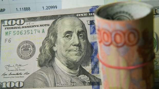 Эксперт посоветовал, как защитить сбережения от долларовой инфляции