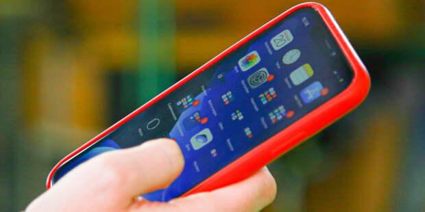 СМИ: Apple создаст новый iPhone с исчезающими кнопками