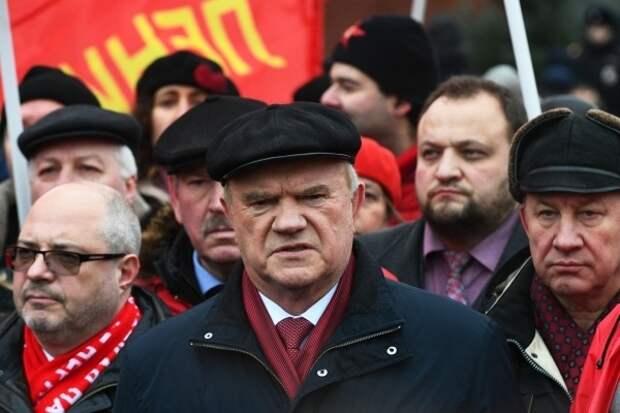 Зюганов заявил о наличии принципов коммунизма в Евангелии