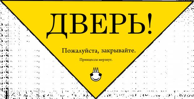 Прикольные вывески. Подборка №chert-poberi-vv-35260606042021