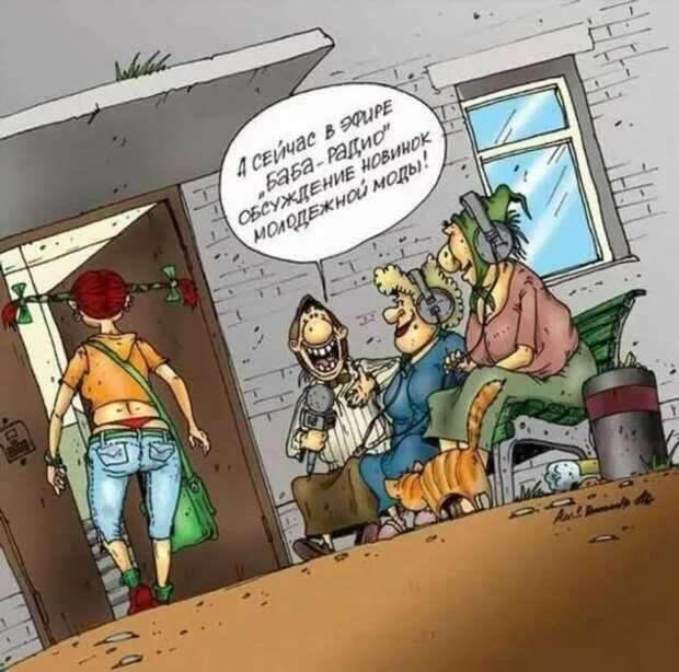 Неадекватный юмор из социальных сетей. Подборка chert-poberi-umor-chert-poberi-umor-32300504012021-15 картинка chert-poberi-umor-32300504012021-15