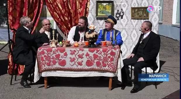 В Кузбассе провели «День сибирского купечества»