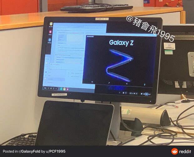 Смартфон Samsung Galaxy Z сгибается как гармошка