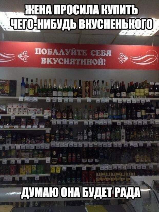 Русская водка - она как русская матрёшка. Откроешь одну, а там и вторая, и третья...