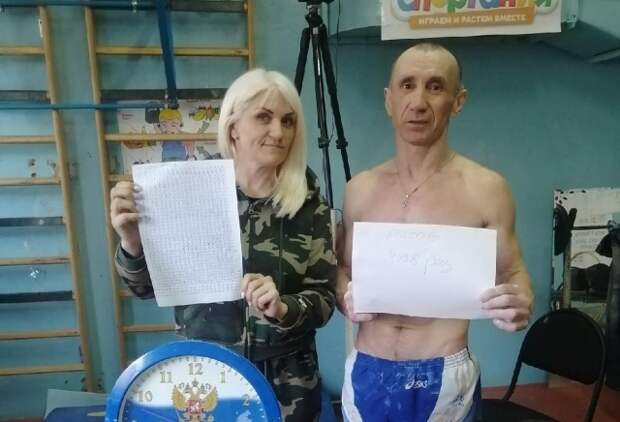 59-летний красноярец подтянулся 4 тысячи раз и попал в книгу рекордов Гиннеса