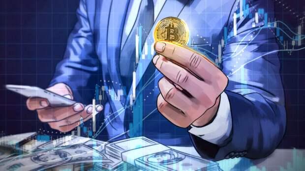 Криптовалюта биткоин выросла в цене на пять процентов