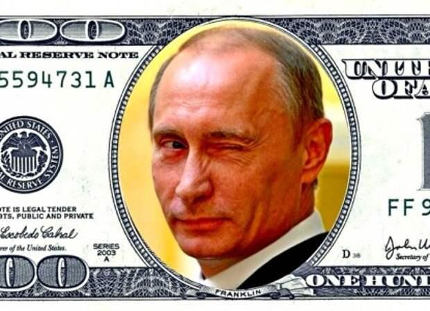 Названы сценарии отказа России от доллара