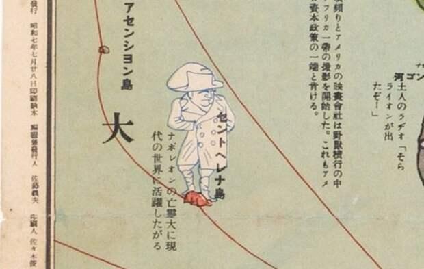Как японцы в 30-х годах мир видели карта, мир, представление, рисунок, смешно, юмор, япония