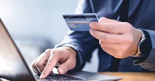 Интернет-мошенники могут украсть до 1 млрд рублей у клиентов банков