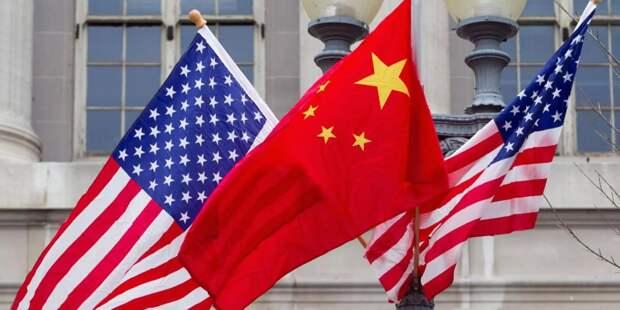 КНР испытывает патовую ситуацию в отношениях с США