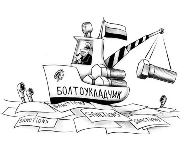 США-Россия: время и бремя власти