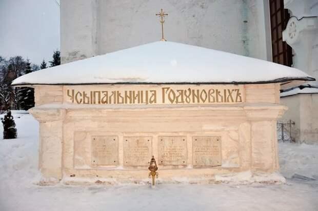 Усыпальница Годуновых - Изображение могила Бориса Годунова, Сергиев Посад -  Tripadvisor