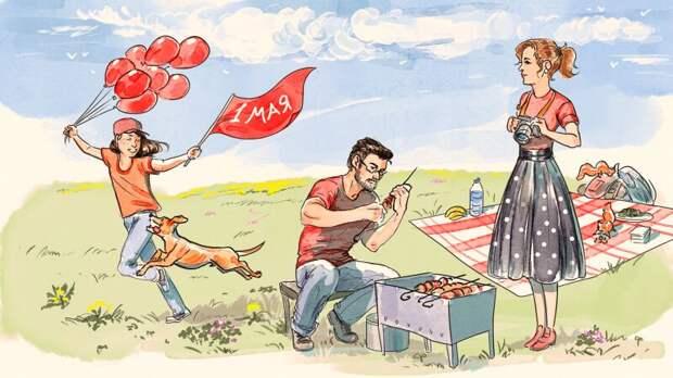 Голландец удивился праздничным выходным в России
