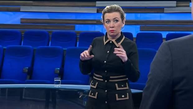 Захарова попыталась объяснить сравнение Кравчуком Донбасса с опухолью