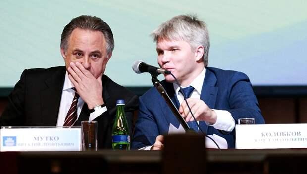 Два мегауправленца - Виталий Мутко и Павел Колобков