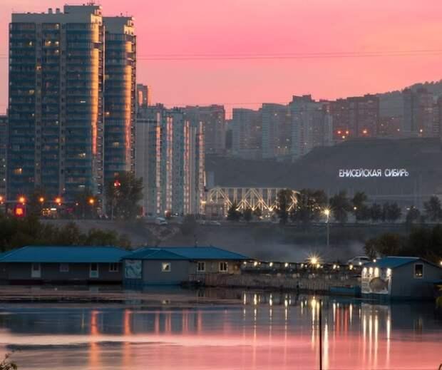 """Прокуратура изучит слова сибирского чиновника, назвавшего жалующихся  на смог """"ноющим сбродом"""""""