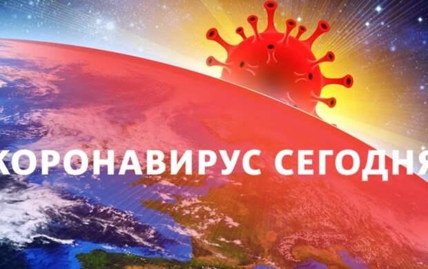 Коронавирус в России: статистика на 17 апреля