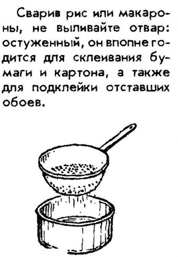 А с едой-то баловались