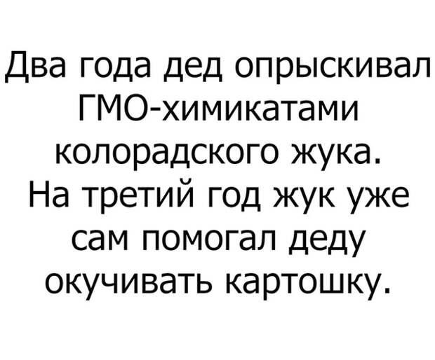 И в саду не без юмора :))