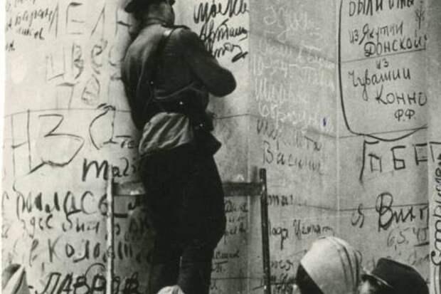Вклад якутян в Победу в Великой Отечественной войне
