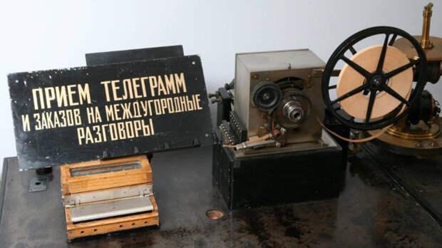 Историк рассказал, как шифровальная служба помогла СССР победить в ВОВ