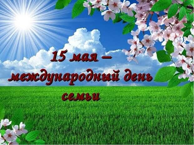 В Савеловском состоялась литературная программа о семье
