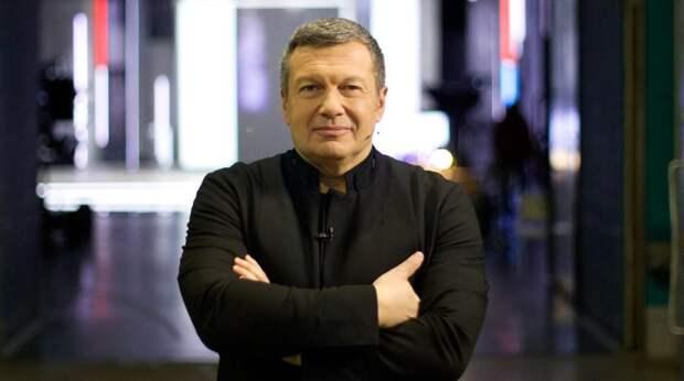 Соловьев жестко прошелся по получившей вид на жительство в Латвии Хаматовой
