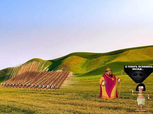 Персы смеялись над ним, пока к ним не пришел Александр