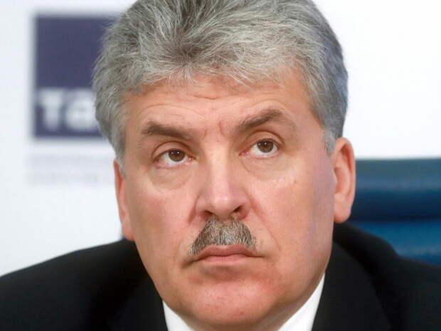 ЦИК исключил экс-кандидата в президенты Грудинина из списка КПРФ на выборы в Госдуму