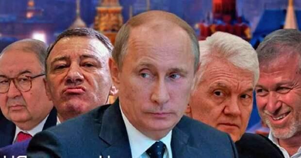 Нужна ли В. Путину власть, или он нужен власти (пока он выгоден олигархату)