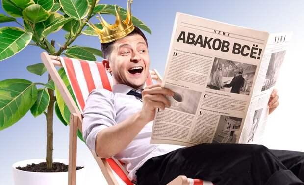 Конец «режима Коломойского-Авакова». Зеленский становится «гетьманом»?