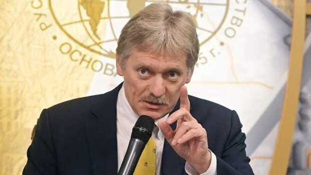 Кремль: Россия идальше будет отвечать насанкции попринципу взаимности