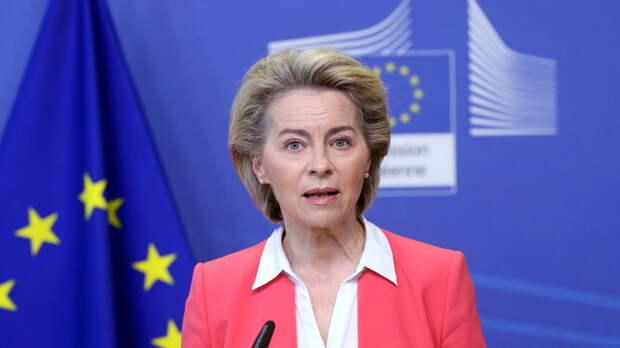 Глава Еврокомиссии анонсировала саммит ЕС — США