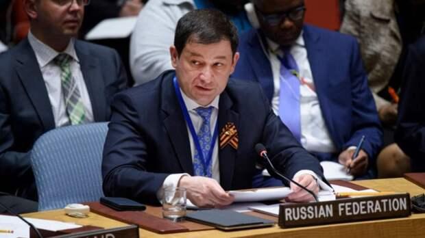 """О наступлении """"опасной эпохи"""" в мировой политике предупредил российский дипломат"""