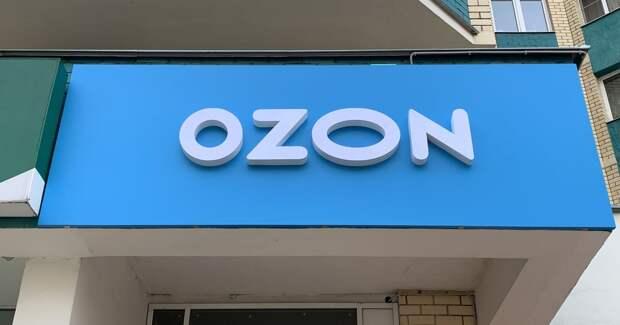 Ozon потратит 2 млрд рублей на рекламу распродаж 11.11 и Черная Пятница