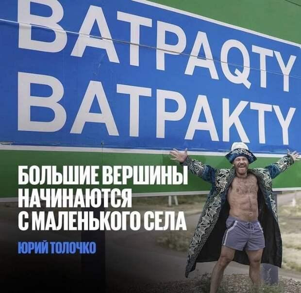 """Известный ЛГБТ активист """"выдвинулся"""" на должность акима в Карагандинской области"""