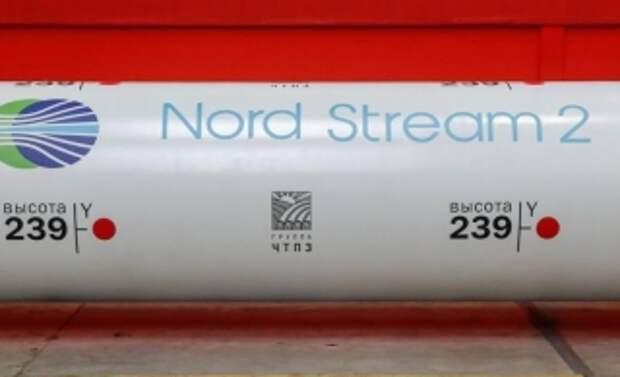 За «Северный поток-2» – 24 страны Евросоюза из 27