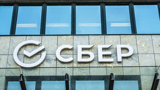 """""""Сбер сам себя сдал"""": Актёр поделился мнением Куравлёва о новом лице банка. Люди ответили"""