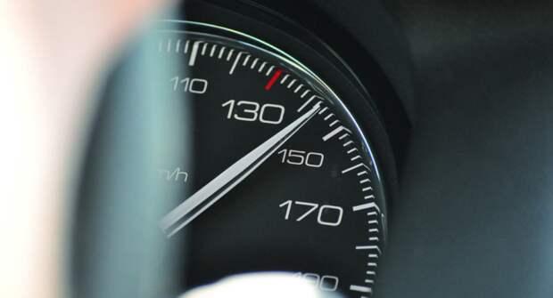ЕР не поддержала введение штрафов за превышение скорости на 10 км/ч