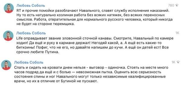 """Страшная правда про Навального оказалась ... враньем. Сергей """"Zergulio"""" Колясников"""